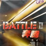 729 Battle II rubber