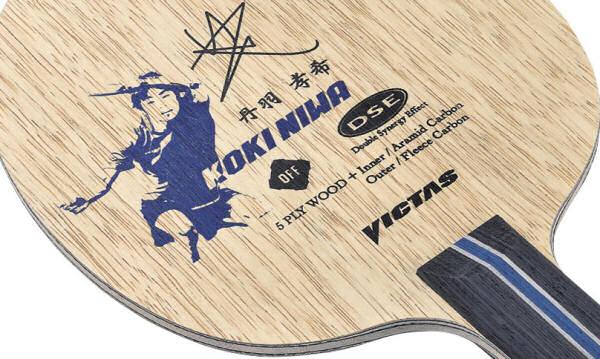 Victas Koki Niwa Blade Close-up
