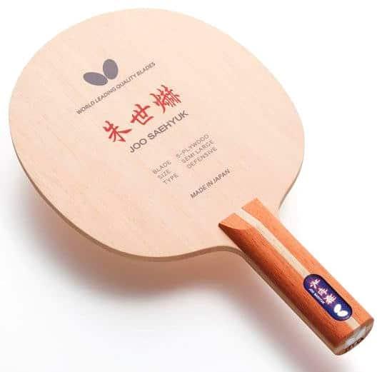 Butterfly Joo SaeHyuk Blade