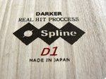 Darker Spline D1 ST - Willow defensive (made in Japan) Clearance