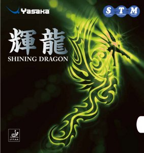 Yasaka Shining Dragon - new for 2016!