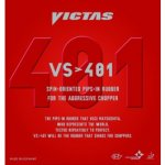 Victas VS > 401 - for aggressive choppers with extreme spin!