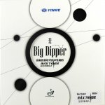 Yinhe Big Dipper (38D) - by popular request!