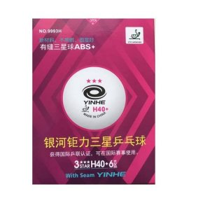 Yinhe H40+ ITTF approved 3 star balls with Seam (box/6) White