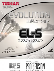 Tibhar Evolution EL-S - new for 2016!