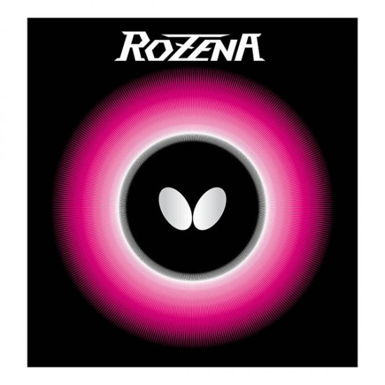 Butterfly Rozena - Click Image to Close