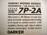 Darker 7P-2A Kiso Hinoki blade (made in Japan) 65~72g