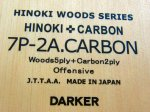 Darker 7P-2A CARBON Hinoki (made in Japan)