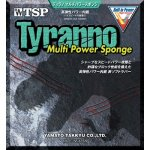 TSP Tyranno Multi Power Sponge