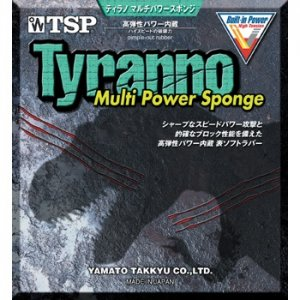 TSP Tyranno Multi Power Sponge (made in Japan) Clearance