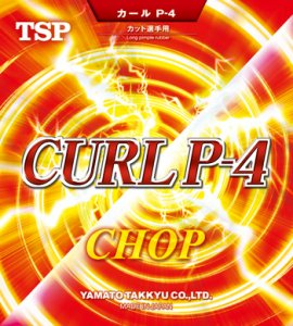 TSP Curl P-4 Chop - latest long pimple from TSP!