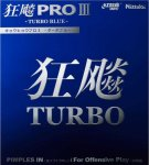 Nittaku Hurricane Pro 3 Turbo Blue Sponge