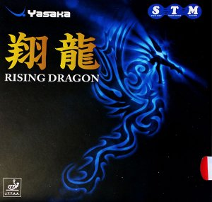 Yasaka Rising Dragon - combined Chinese/Japanese