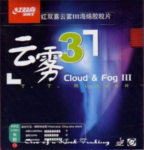 DHS Cloud & Fog III- Long Pimples (1.0mm/OX)