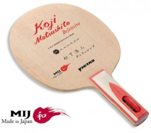 Victas Koji Matsushita Defensive - made in Japan