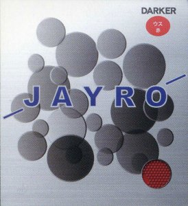 Darker Jayro - defensive long pimple (made in Japan) Clearance