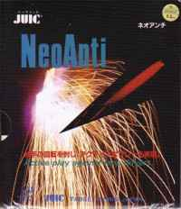 Juic Neo Anti (1.0/1.5/2.0) made in Japan (clearance)