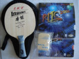 Gift set - Instinct blade with RITC 2000