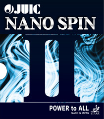JUIC Nano Spin II - Power, spin & sound (made in Japan)