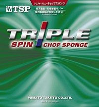 TSP Triple Spin Chop - extreme chopper rubber (made in Japan)