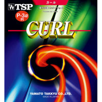 TSP Curl p-3 Alpha R - high control, good reversal, slow