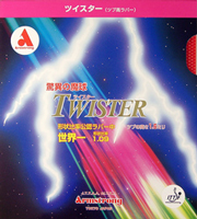 Armstrong Twister long pimple (made in Japan) Clearance